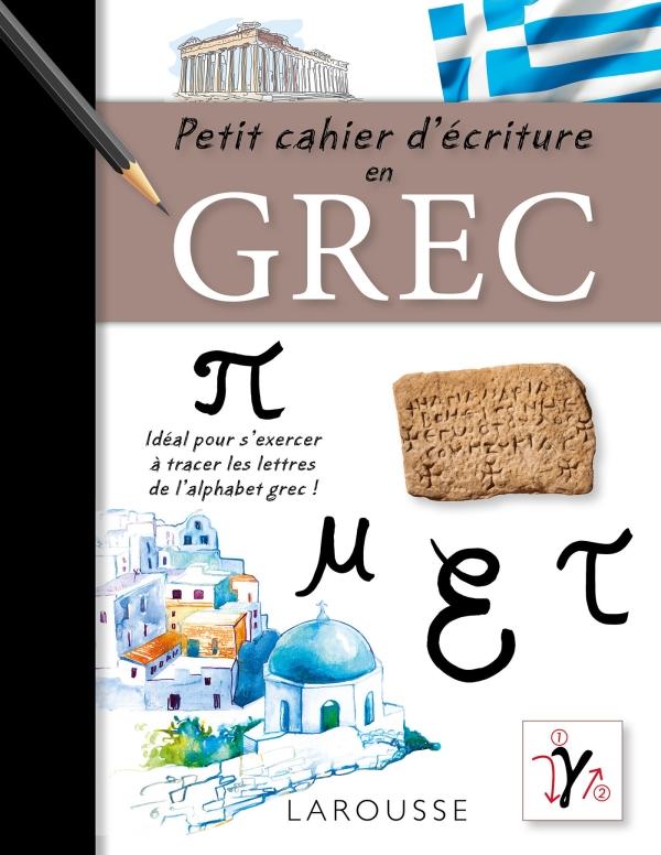 Petit cahier d 39 criture en grec editions larousse for Ecriture en miroir psychologie