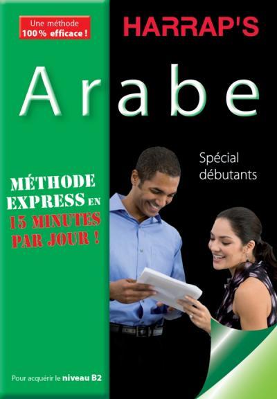 HARRAP'S METHODE EXPRESS ARABE LIVRE