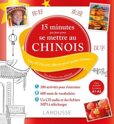 15 mn par jour pour se mettre au chinois
