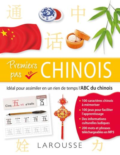 Premiers pas en Chinois
