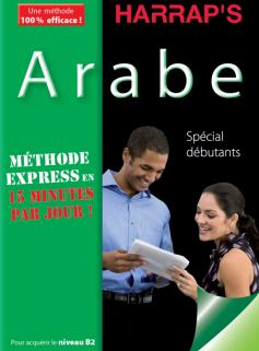 HARRAP'S METHODE EXPRESS ARABE LIVRE