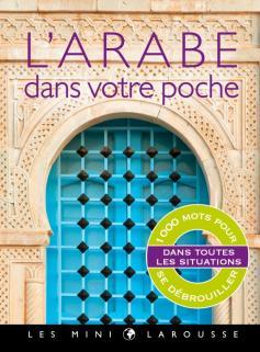 L'arabe dans votre poche