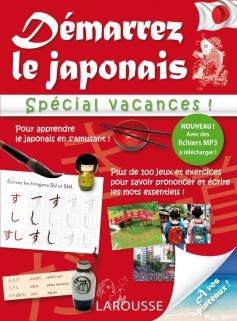 Démarrez le japonais spécial vacances