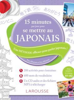 15 mn par jour pour se mettre au japonais
