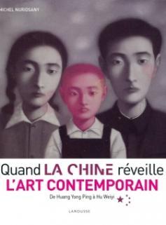 Quand la Chine réveille l'art contemporain