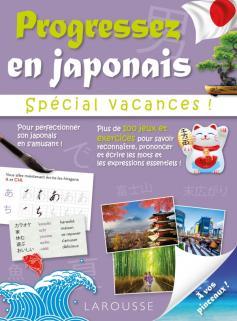 Progressez en japonais pendant les vacances