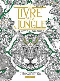 Le livre de la jungle - Un livre à colorier