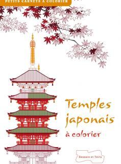 Temples japonais à colorier