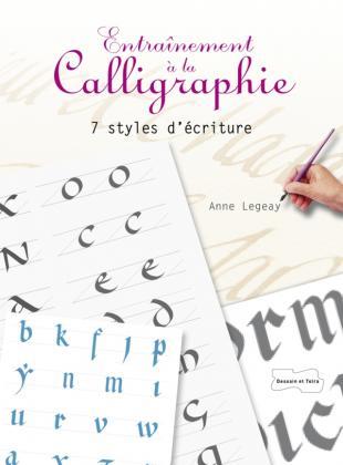 Entraînement à la calligraphie