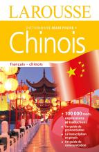 Dictionnaire Larousse maxi poche plus Chinois