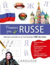 Premiers pas en Russe