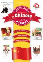 Dictionnaire de chinois 100 % visuel