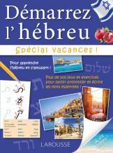 Démarrez l'hébreu Spécial vacances