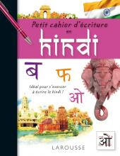 Petit cahier d'écriture en hindi