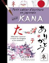 Petit cahier d'écriture : les KANA